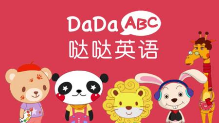 dadaabc logo.png