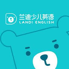 Online English Teacher at Landi English (High Booking Rate)