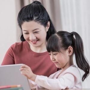 Online English Teacher for UUABC