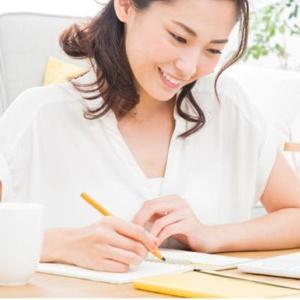 Online ESL Teacher for HiTutor
