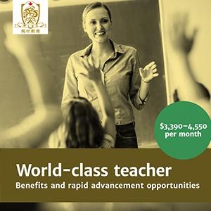Academic (BC) Teacher at Maple Leaf