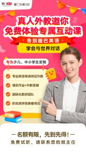 Online part time English teacher needed, flexible teaching time