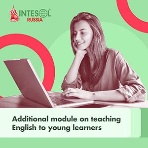 120 Hour Online TEFL Course with TEYL